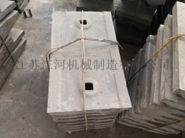 浙江耐磨衬板厂家 球磨机衬板 江苏江河机械