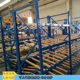 滨州铝合金流利条货架 xscc翔硕仓储货架 五金产品