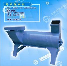 塑料卧式脱水机|塑料工业甩干机|人性化设计出料口塑料甩干机
