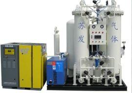 供应嘉善轴承烧结炉专用的制氮机组,制氮机碳分子筛
