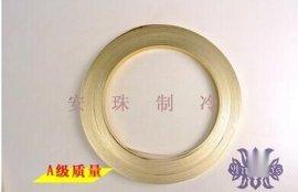 黄铜焊片HL105 适用于硬质合金和钢的  钎焊 规格:0.4X20mm 该产品用于刀具行业硬质合金和钢的钎焊