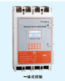 揚州 泰州DYF-630A-E漏電火災監控探測器