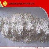 山西阳泉正元厂家供应优质高铝矾土细粉60,欢迎来电咨询