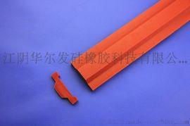 硅橡胶封口机压条