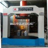建军机械厂特惠推出龙门液压机 货到付款 质量第一