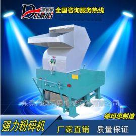 【厂家专业生产供应】塑料粉碎机打料机 塑胶粉碎机22KW