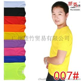 新款纯棉t恤定制logo文化衫来图定做可印图案翻领短袖广告衫