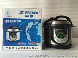 廠家批發電壓力鍋 多功能電高壓鍋