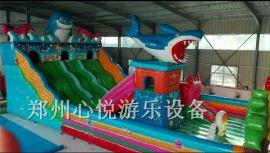 心悦游乐设备儿童充气城堡大型充气滑梯