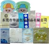 供应广东工厂 精美铝箔面膜复合包装袋 广东包装 印刷包装袋
