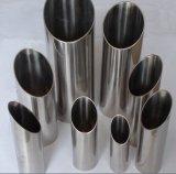天津不鏽鋼管 304食品衛生級不鏽鋼管