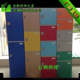 【科阳之星】安徽abs更衣柜 塑料储物柜 浴室防水柜 厂家直销