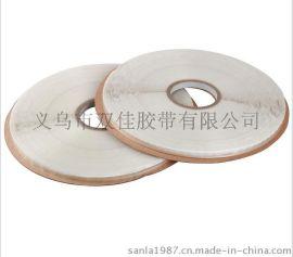 封缄胶带厂家供应3毫米PE自粘袋封口胶