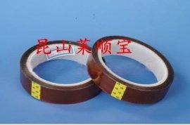 聚酰亚胺双面胶带 玻璃纤维胶带 加强玻璃纤维胶带