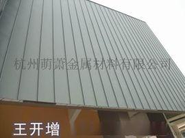 锡林郭勒钛锌板铝镁锰合金屋面瓦