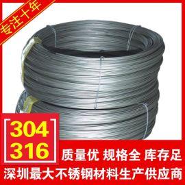 调直加工不锈钢线材 304不锈钢弹簧线 中硬线 全软线