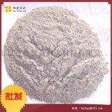 山西阳泉   不定型耐火材料 优质 高铝细粉 支持定制