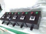 蘇州 BZC8050系列防爆防腐操作柱