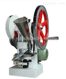 长沙小型压片机 粉末压片机 实验室压片机片剂压片机
