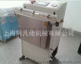 大米外抽真空包装机/外抽式真空机/外抽真空机厂家直销/上海阿凡佬