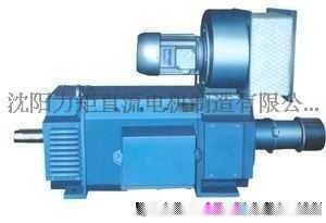 Z4系列直流電機廠家 瀋陽市直流電機廠