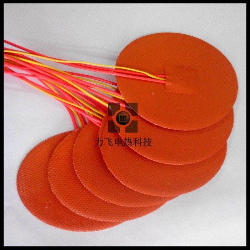 圆形硅胶加热片 硅胶电热片 食品机械加热片