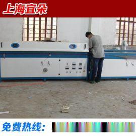 大型全自动真空泵覆膜机双工位真空吸塑机移门板材吸塑设备百贴机