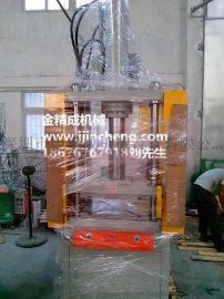 东莞油压冲床厂家|东莞设计非标液压机工厂