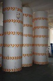 牛皮纸袋纸, 进口全食品级白色牛皮纸,黄色牛皮纸 60g~200