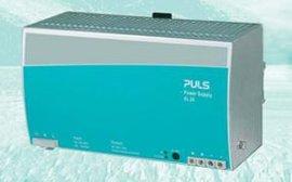 德国PULS DIN导轨开关电源