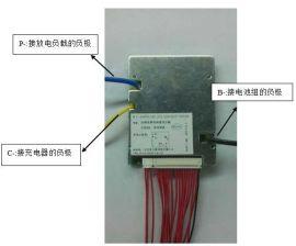 14~24串 电池保护板