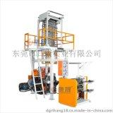 供应内层包装袋吹膜机,防水袋吹膜机