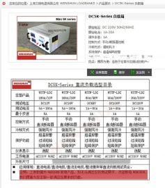 上海文顺48V 60A便携式直流自动负载箱-直流负载