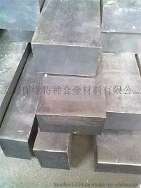 UNS N08825,管材,棒料,板材,管件