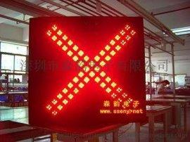 收费站红叉绿箭,LED雨棚信号灯,隧道指示灯