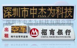 安徽LED车顶屏厂家直销,安徽专业出租车顶灯屏厂家直购