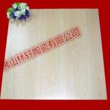 佛山瓷磚 600*600 防滑地板磚 地面鋪貼磚