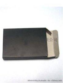 厂家供应批发 包装盒 纸盒 普通信封盒
