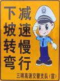 上海会顺标志牌 交通设施 交通反光标示牌 铝制标示牌