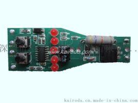 简易二键五灯卷发器控制板PCB电路板线路板电子产品开发设计