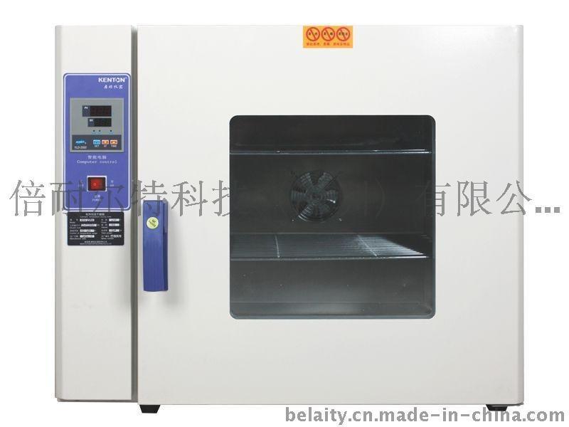 倍耐尔特工业烘箱订做 201镜面不绣钢内胆工业烘箱