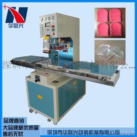 深圳高频热合机 单头滑台式高周波塑胶熔接机