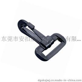 供应箱包塑料配件G002钩扣、转钩 登山钩、挂钩