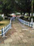 护栏 厂家批发PVC草坪花圃护栏 市政绿化带围墙护栏 防踩踏栅栏