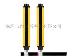 贵州贵阳液压机安全光栅,厂家安全光幕生产商