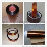 特价原装正品PVA茶色耐高温金手指胶带 PVC
