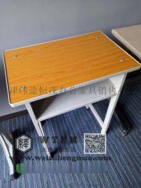 天津课桌椅厂家 天津课桌椅采购 天津学生课桌椅