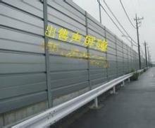 工厂隔音板高速用隔音板隧道口隔声屏障