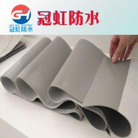 厂家直销聚氯乙烯PVC防水卷材1.5mm 防水防潮材料价格