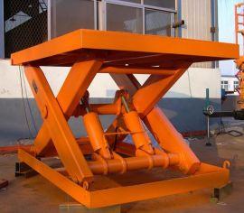 河北衡水电动式升降平台 固定剪叉式升降平台